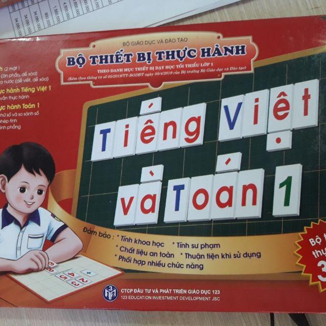 Bộ thiết bị thực hành Tiếng Việt và Toán lớp 1( Từ Tính) có kèm hình khối,