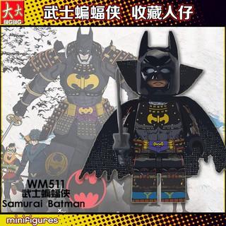 Mô Hình Đồ Chơi Lego Ninja Batman Độc Đáo
