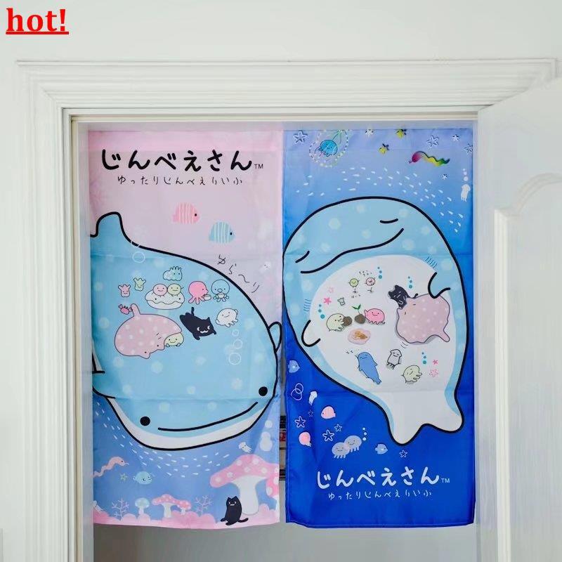 Blue whale corner creature curtain curtain bedroom cartoon toilet partition livi
