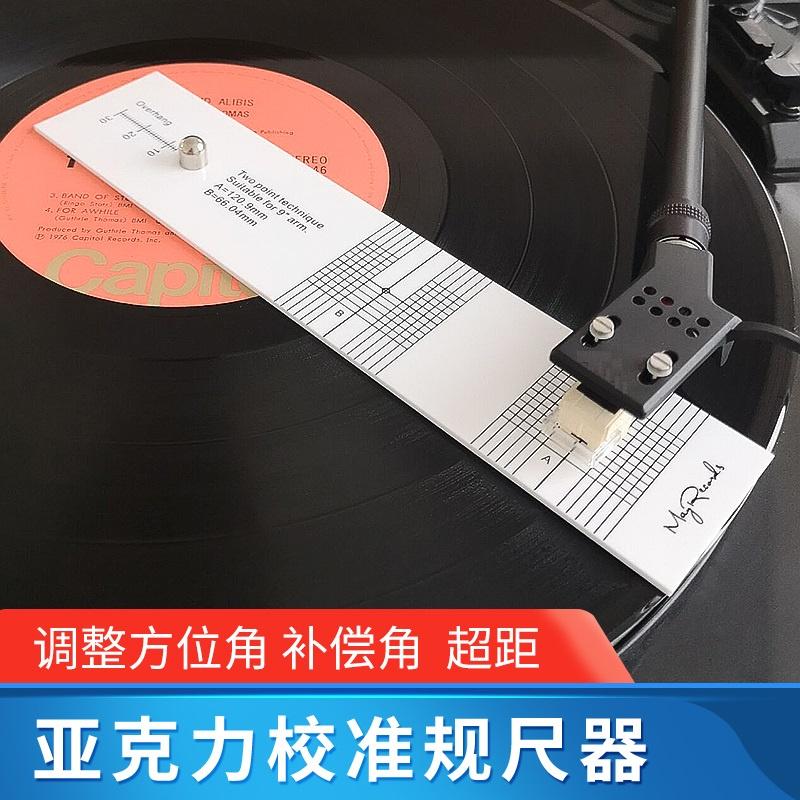 Thước đo góc quay đĩa bằng Acrylic dễ điều chỉnh độ chính xác cao GH7