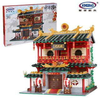 Lego Xingbao 01004 Lắp Ráp Võ Đường Tinh Võ Môn – Nhà Trung Hoa ( 2882 Mảnh )