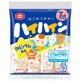 Bánh gạo tươi Haihain vị sữa ( HSD: 5/8/2020)