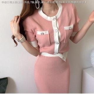 Bộ Áo Dệt Kim Ngắn Tay + Chân Váy Xinh Xắn Dành Cho Nữ