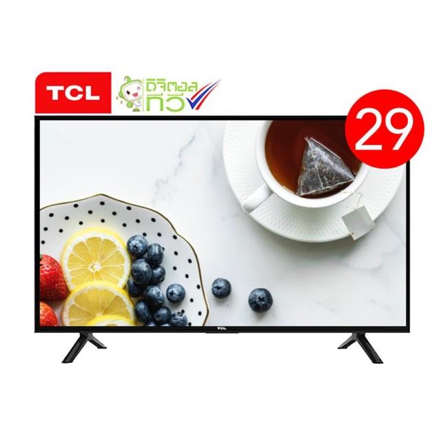 TCL DIGITAL LED TV 29D2940 ขนาด 29 นิ้ว รุ่น LED29D2940