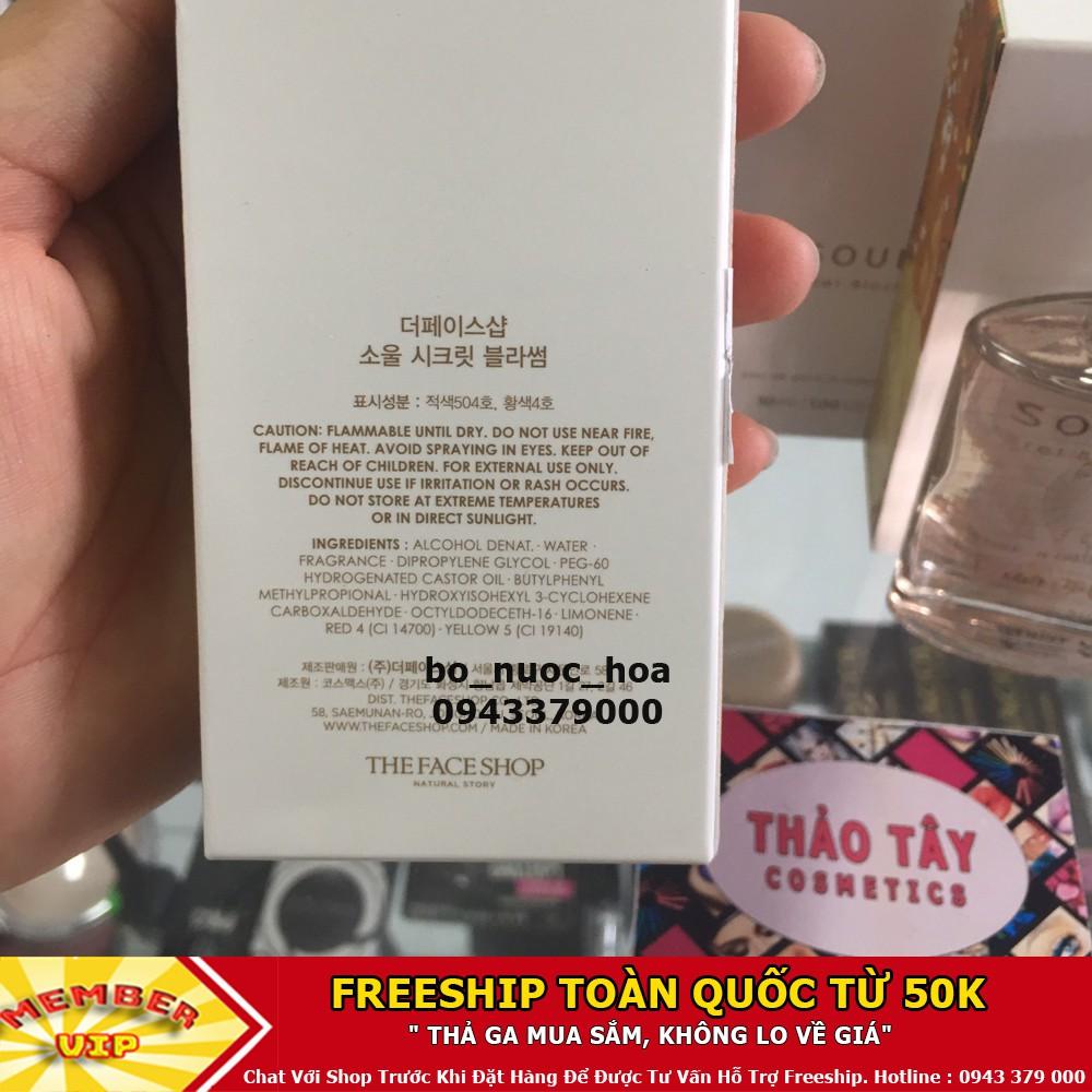 [Order] Balo size lớn ulzzang Menghuo – A303
