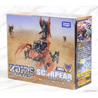 Thú Vương Đại Chiến Zoids ZW04 Scorpear