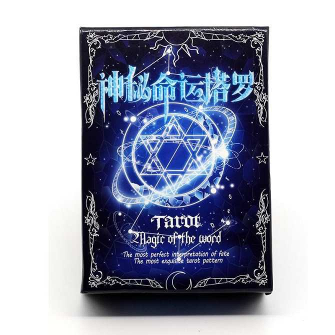 Bộ bài Tarot Magic Of the World lens