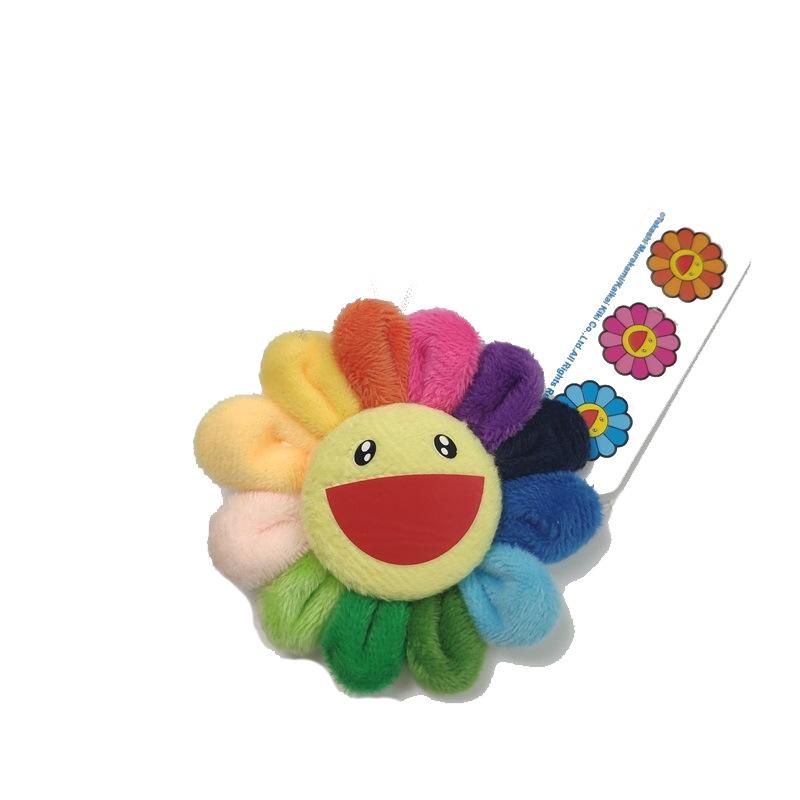 Móc Khóa Hình Hoa Hướng Dương Nhồi Bông Dễ Thương