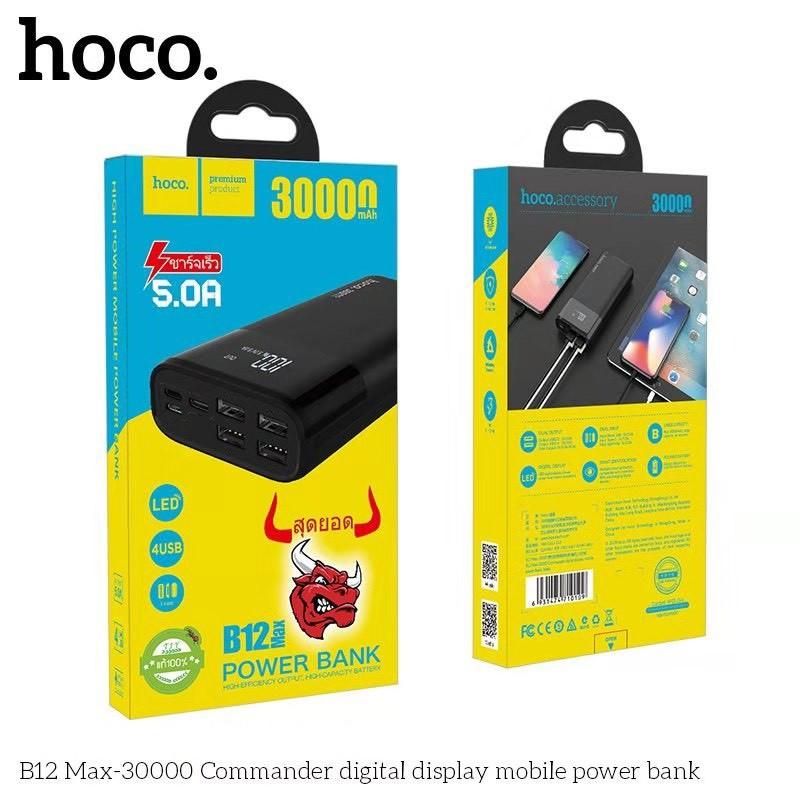 Pin sạc dự phòng Hoco B12 Max 30000mAh Commander 3 cổng input, 4 cổng input max 5A - Hàng chính hãng