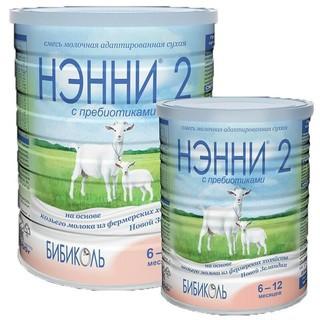 Sữa dê Vitacare bổ xung DHA 400g số 2 (Nga) - 3470542 , 875287811 , 322_875287811 , 515000 , Sua-de-Vitacare-bo-xung-DHA-400g-so-2-Nga-322_875287811 , shopee.vn , Sữa dê Vitacare bổ xung DHA 400g số 2 (Nga)