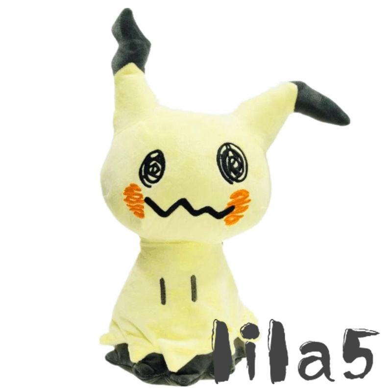 ღ☭Cute Pokemon Mimikyu Sun and Moon Figure Plush Toy Doll 7 inches