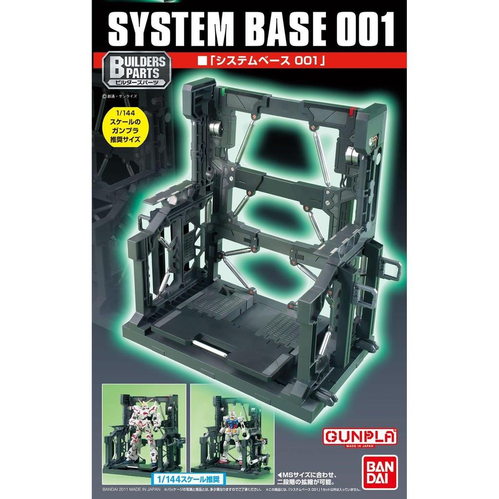 Mô hình System Base 001 (Màu đen)