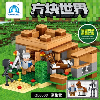 {HOT SALE} BILEGOX Lego Minecraft QUNLONG QL0503 NLG0059-3