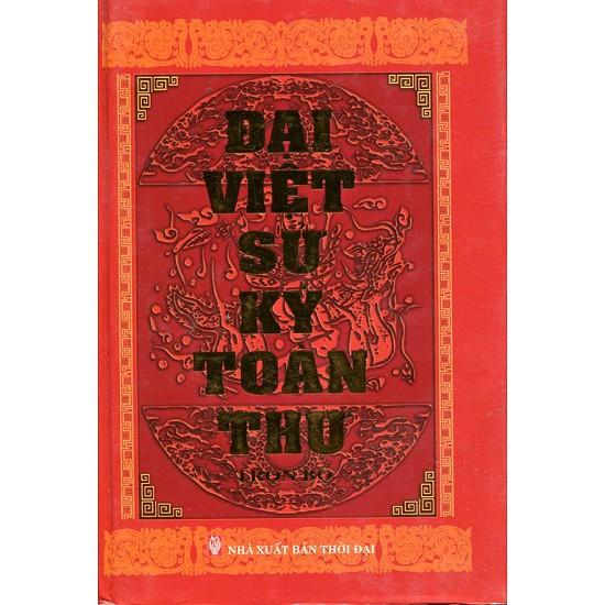 Sách - Đại Việt Sử Ký Toàn Thư ( sách bìa cứng )