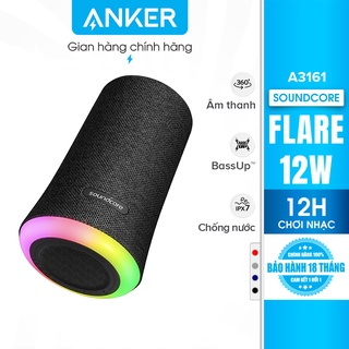 Loa bluetooth SoundCore Flare 12W (by ANKER) - A3161 thumbnail