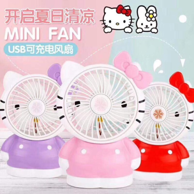 Quạt tích điện usb mini fan Helo kitty SQ 1981