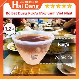 Bộ Bát Đựng Rượu Và Ướp Lạnh Rượu - Dụng Cụ Ướp Lạnh Trái Cây Và Rượu - Tặng Gáo Múc Rượu - Nhựa PP Việt Nhật thumbnail