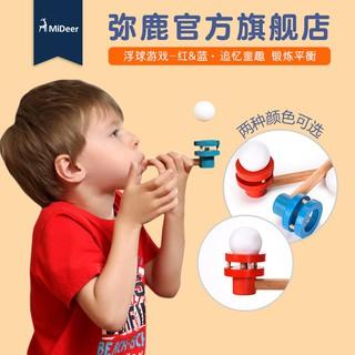 đồ chơi thổi bóng cổ điển cho bé