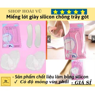 Miếng lót giày silicon chống trầy gót sau và chống tuột gót MIẾNG LÓT GIÀY SILICON thumbnail