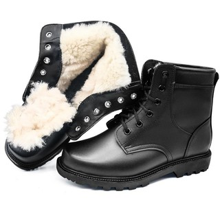 Giày Boot Đệm Lông Ấm Áp Phong Cách Trẻ Trung Dành Cho Nam
