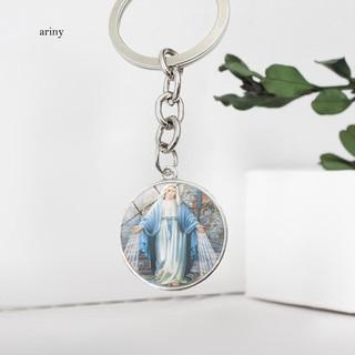 ★Retro Virgin Mary Pattern Keyring Round Glass Pendant Key Chain Christian Decor