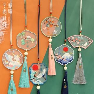 DIY / Bookmark Book Thêu Hoa/Nghề Thêu /Cỏ / Lá Cổ Điển Dành Cho Nữ / Dây Đeo Xe / Dây Đeo Túi Nữ