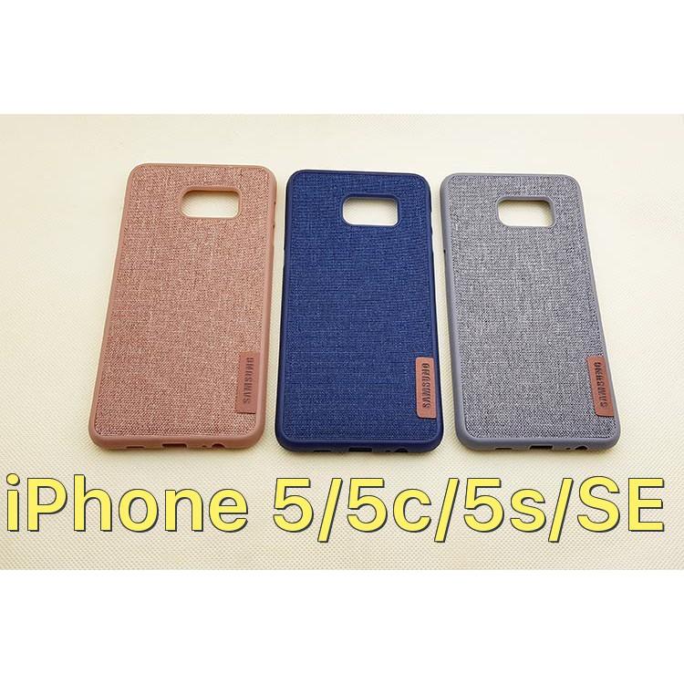 Ốp lưng vải viền dẻo cho iPhone 5/5s/SE