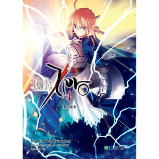 Sách - Fate/zero 4 - Hi Sinh