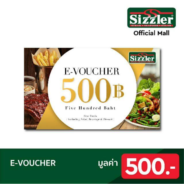 Sizzler 500 บาท