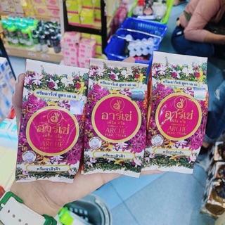 (Hàng xách tay) Kem Arche Thái Lan kem hot từ thập niên 70 thumbnail