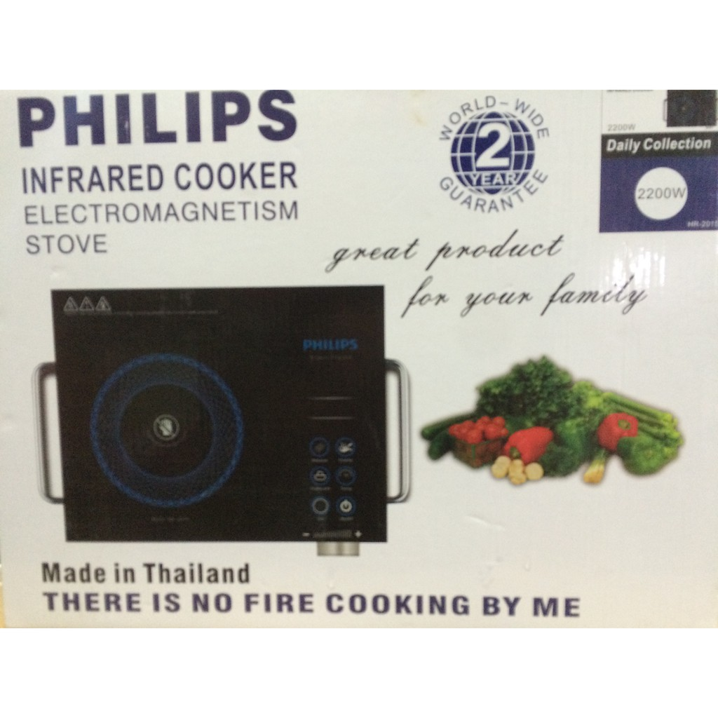 Bếp hồng ngoại Philips HR-2019 (HR2019)
