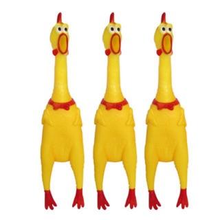Con gà bóp kèn dài 17cm(1con)