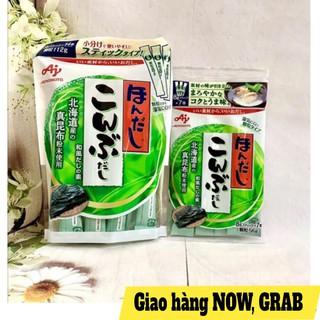 [Mã FMCG8 giảm 8% đơn 500K] Hạt Nêm Rong Biển Ajinomoto Cho Bé – Nhật Bản