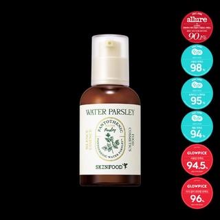 (Hàng Mới Về) Tinh Chất Skinfood Pantothenic Water Parsley Silence 50ml thumbnail