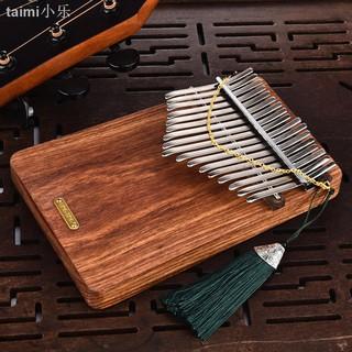 Nhạc Cụ Đàn Kalimba