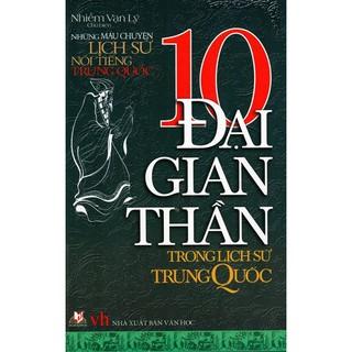 Sách - 10 Đại Gian Thần Trong Lịch Sử Trung Quốc thumbnail