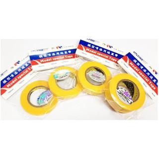 Băng dính che sơn Masking tape – Ustar, GT