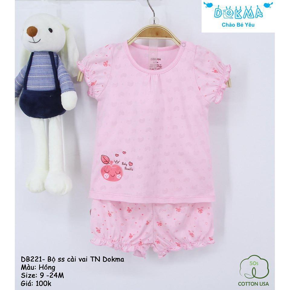 Bộ quần áo mùa hè bé trai bé gái Dokma