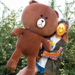 Gấu Bông Brow Nâu Loại Lớn