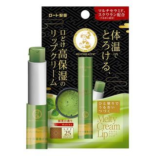 (Chính hãng Hàng nội địa Nhật) Son tan chảy dưỡng môi chống nắng Mentholatum Melty Cream Lip SPF25, PA+++ (2.4g) thumbnail