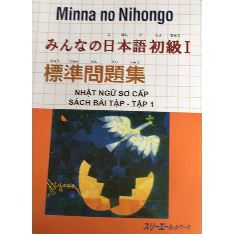 Minna no Nihongo I – Sách Bài Tập Tập 1
