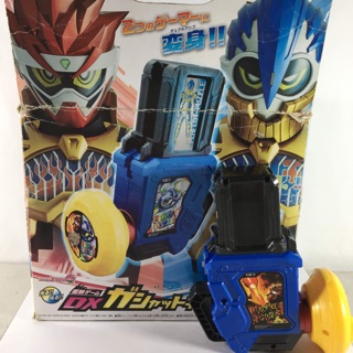Đồ chơi Gashat Kamen Rider