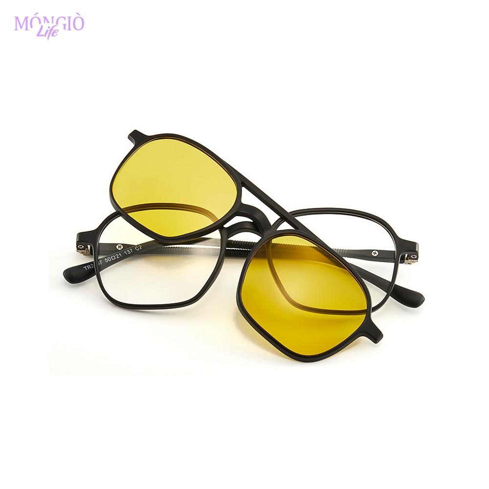 Kính mắt gọng dẻo 5 mắt kính màu, mẫu 2020 (5 trong 1) - Mã T2307