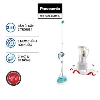 Bàn Ủi Hơi Nước Panasonic NI-GSD051GRA – Bảo Hành 12 Tháng