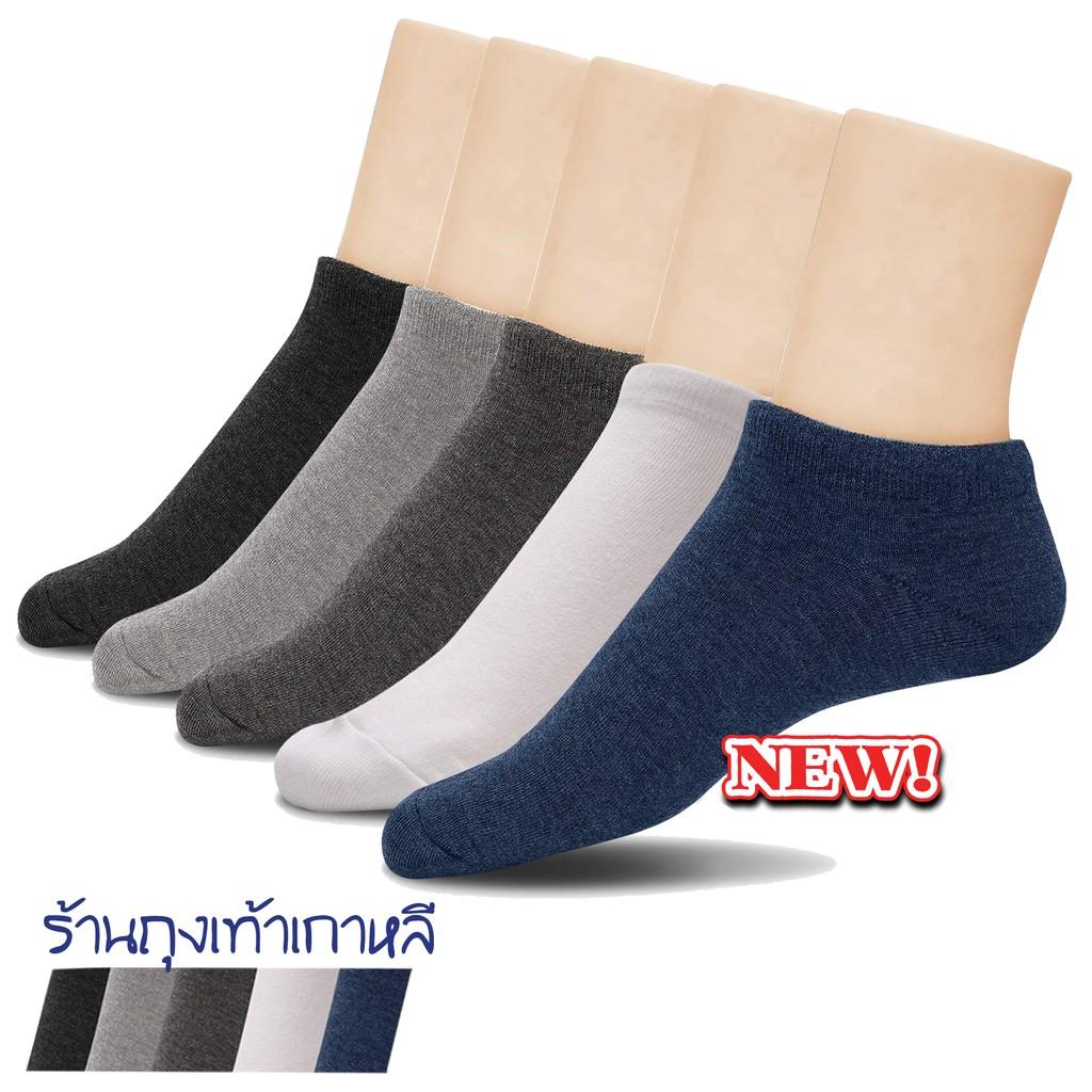 ถุงเท้าข้อสั้น พอดีตาตุ่ม ผ้านิ่มมาก iSocks ซื้อได้ถึง 30 คู่!! ใหม่!! สีกรมท่า
