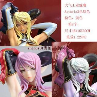 Mô Hình Nhân Vật Nữ Anime Quyến Rũ