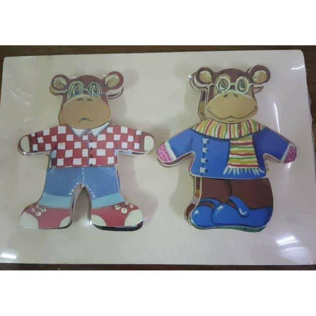 Bộ gấu thay quần áo loại ko hộp