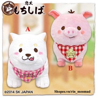 [AUTH] Faithful Mochishiba – New Friends Big Plushy Gấu Bông Nhật Sanrio Amuse Disney Taito Authentic