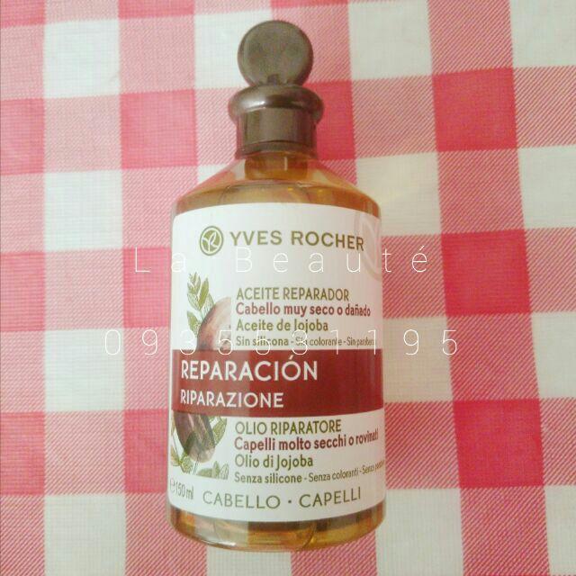 Dầu dưỡng tóc Yves Rocher phục hồi cho tóc hư tổn 150ml - 2397805 , 62502781 , 322_62502781 , 250000 , Dau-duong-toc-Yves-Rocher-phuc-hoi-cho-toc-hu-ton-150ml-322_62502781 , shopee.vn , Dầu dưỡng tóc Yves Rocher phục hồi cho tóc hư tổn 150ml