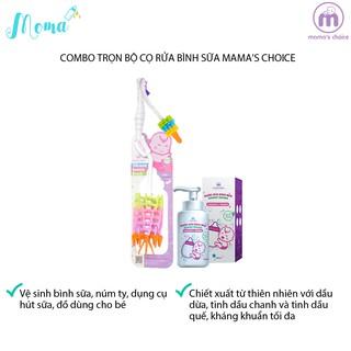 TIẾT KIỆM -20% Combo Trọn bộ cọ rửa bình sữa Mama s Choice, an toàn và lành tính, bảo vệ bé 24h